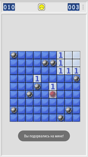 Free download Minesweeper Classic fr Windows APK for Android