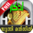 icon Sunni Manzil 7.005