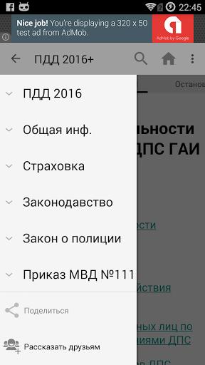 SDA Ukraine 2017+