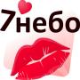 icon 7 небо - чат, знакомства, флирт, общение