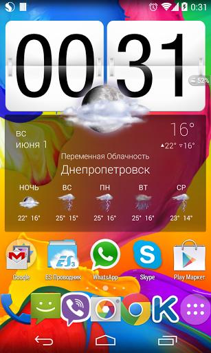 HD Wallpaper Samsung Galaxy S5