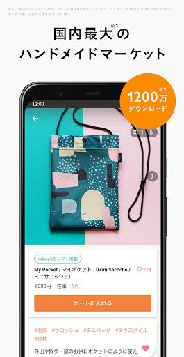 minne - Handmade Market App