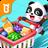 icon com.sinyee.babybus.shopping 8.48.00.01