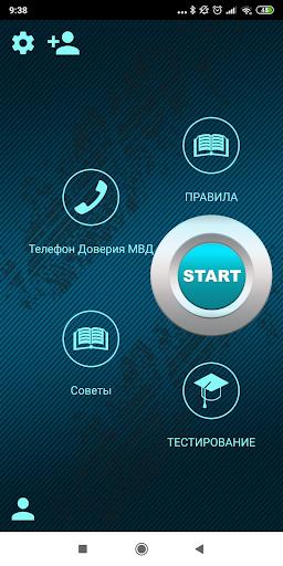 Pit-Stop.kz SDA 2015 Kazakhstan