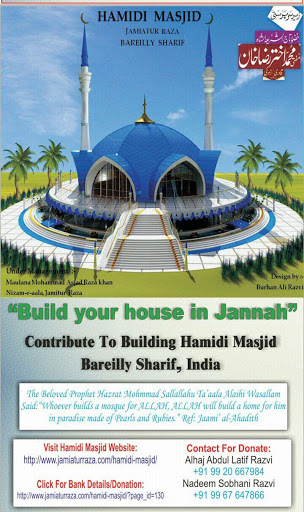 Free download Shajra-E-Razviya (Urdu) APK for Android