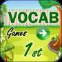 icon Vocab 1st Grade