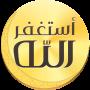 icon com.revanen.athkar