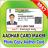 icon FAKE AADHAR CARD MAKER PRANK 2.1