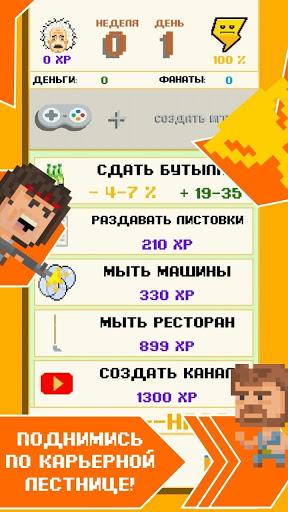 DevTycoon - Game Developer