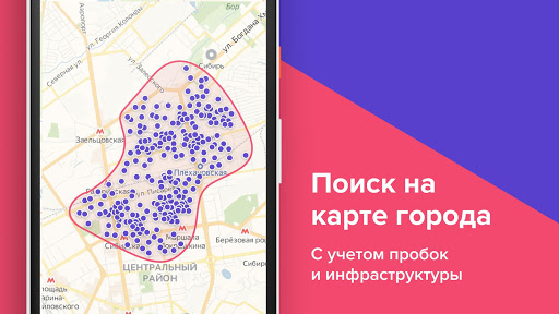 N1.RU - Real Estate Search
