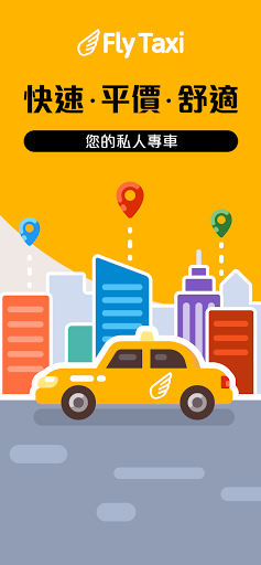 Fly Taxi– HKTaxi Booking App