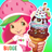 icon Ice Cream 1.6