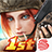 icon Rules of Survival 1.234461.235406