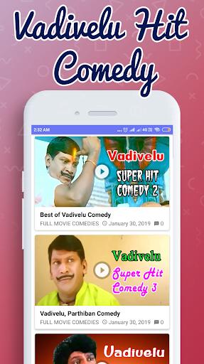 Vadivelu Comedy - நகைச்சுவை