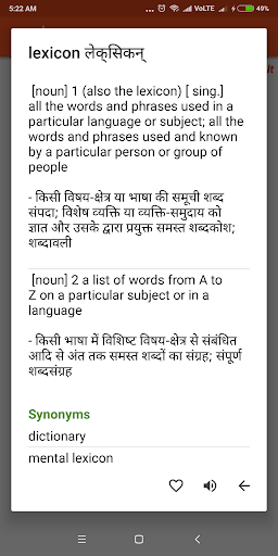 Free download English to Hindi Dictionary APK for Android