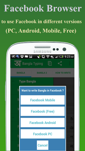 Easy Bangla Typing for Samsung Galaxy Y S5360 - free