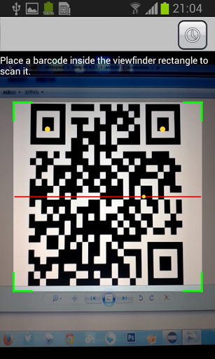 QR Barcode scanner for Doogee S55 - free download APK file
