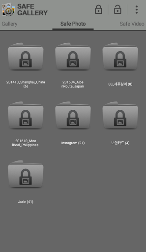 Safe Gallery (Media Lock) for Oppo F3 Plus - free download