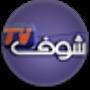 icon ChoufTV