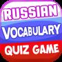 icon Russian Vocabulary Quiz