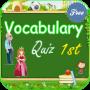 icon Vocab Quiz 1st