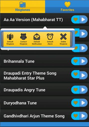 Mahabharata Ringtones