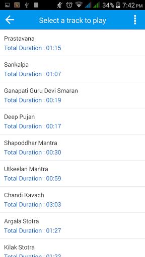 Durga Saptashati Path Audio for tecno Spark 2 - free