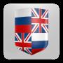 icon Англо-русский словарь