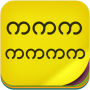 icon Mon Fonts