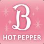 icon ヘア&ビューティーサロン検索/ホットペッパービューティー