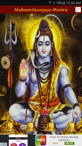 free download mp3 ringtone mahamrityunjay mantra