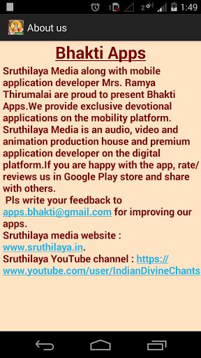 Free download Vishnu Sahasranamam Karaoke APK for Android