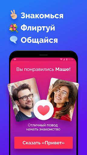 Photostrana: dating + chatting