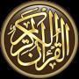 icon القرآن الكريم كامل بدون انترنت for Huawei Mate 9 Pro