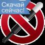 icon anti.gai