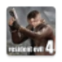 icon Hint Resident Evil 4