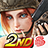 icon Rules of Survival 1.367230.414996