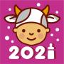 icon com.whisperarts.kids.breastfeeding