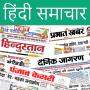icon Hindi News