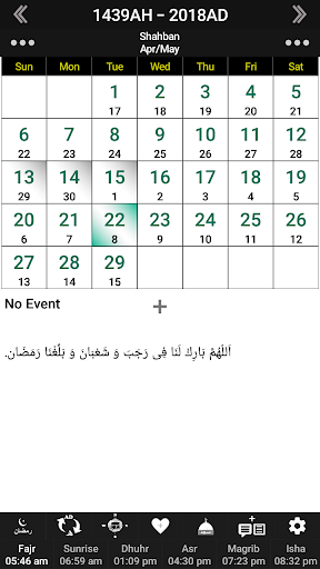 Islamic Calendar & Prayer Time for Oppo A37 - free download