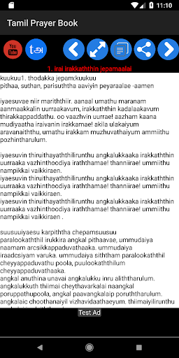 Free download Tamil Catholic Prayer Book APK for Android