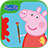 icon Peppa Paintbox 1.2.6