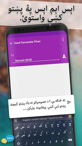 Easy Pashto Language Keyboard for Sony Xperia XZ - free download APK
