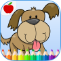 icon Dogs, Cats and Happy Pets Coloring Book