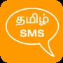 icon com.binu.tamilsms