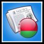 icon Беларусь Новости for elephone U