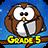 icon com.kevinbradford.games.fifthgrade 5.0