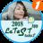 icon Latest Status 2018 11.0