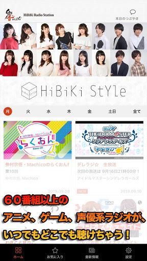 You can enjoy free topic animation, voice actor radio program 【Hibiki】