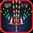 icon Falcon Squad 65.8